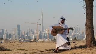 معزوفة النشيد الوطني الاماراتي على العود اداء المتالق ابو ثابت