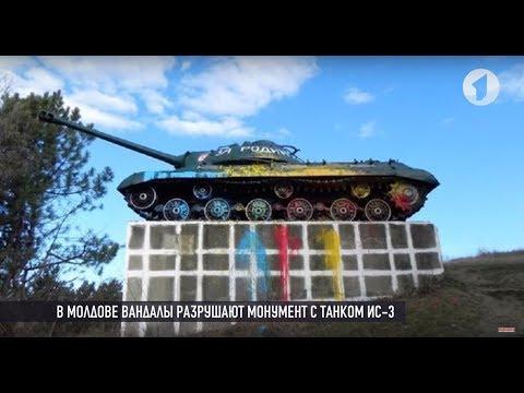 Президент Вадим Красносельский: «Отдайте танк нам!»