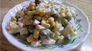 простенький но вкусный салатик с кукурузкой и горошком