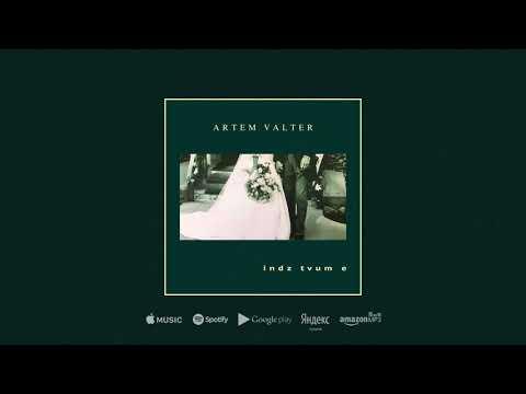 Artem Valter - Indz Tvum E (Audio)