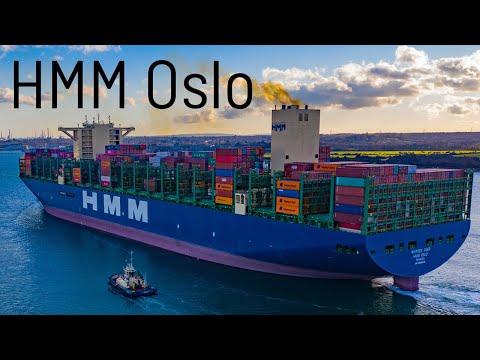HMM Oslo Departing Port of Southampton - Space for a few more containers onboard (Hmmmmmmmmmmm Oslo)
