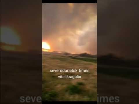 CXID.info: Пожар. Северодонецк. Волчье и Смоляниново часть #1