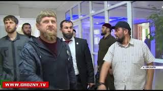 Рамзан Кадыров побывал в Бачи-Юрте и Ойсхара