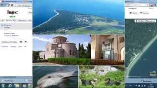 Трейлер. Отдых на Черном Море - Плейлист(Отдых на Черном Море. Плейлист. Трейлер. Канал для Позитивных Людей и Друзей http://www.youtube.com/user/DodonovAn... -----------------..., 2014-01-11T11:30:01.000Z)