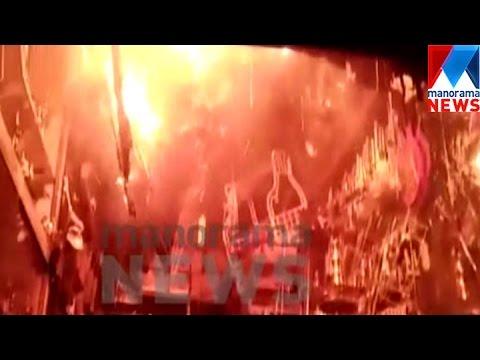 Fire accident in Kollam Chinnakkada | Manorama News