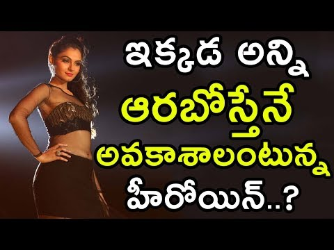 Andrea Shocking Comments On Film Opportunities || Andrea On Sleeping With Directors || Movie Blends