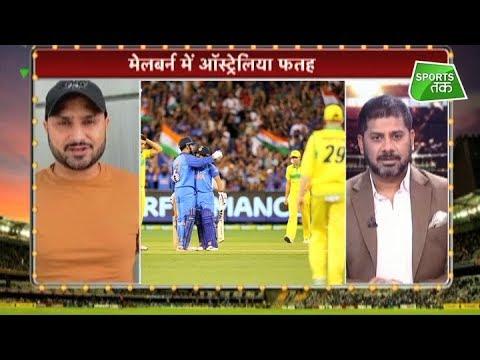 MELBOURNE ODI: Dhoni के बल्ले ने Australia में दिलाई वनडे सीरीज़ जीत की राह | Harbhajan | Vikrant