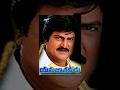 Yamajathakudu Telugu Full Movie || Mohan Babu , Sakshi Shivananda,Rajendra Prasad || Shalimarcinema