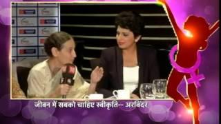 Mahila Diwas Par Vishesh: Khud Ko Pehchano