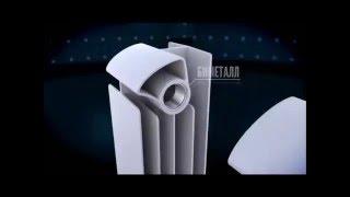 видео Биметалические радиаторы Global Style Plus 500, алюминиевый радиатор VOX, ISEO