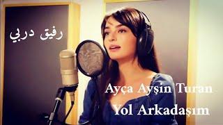 اغنية مسلسل الخطأ (علي رضا ) الحلقة 7 مترجمة - رفيق دربي Yol Arkadaşım - ayça ayşin turan Resimi