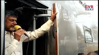 CM Chandrababu Visits Cyclone Effected Areas At Srikakulam Dist | CVR News