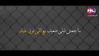 مينفعش يوحشك حد انت اصلا مش بتوحشه