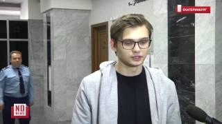 Соколовскому нельзя на 'Русский марш'. Он обжалует приговор
