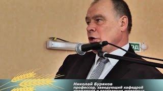 рекомендации по кормлению (часть 1) от Н.  П.  Бурякова завкафедрой кормления и разведения животных