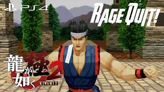Yakuza: Kiwami 2 - Virtua Fighter 2 Akira Yuki Retro Rage Quit!