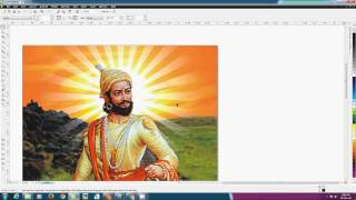 How To Create Rays In Corel Draw