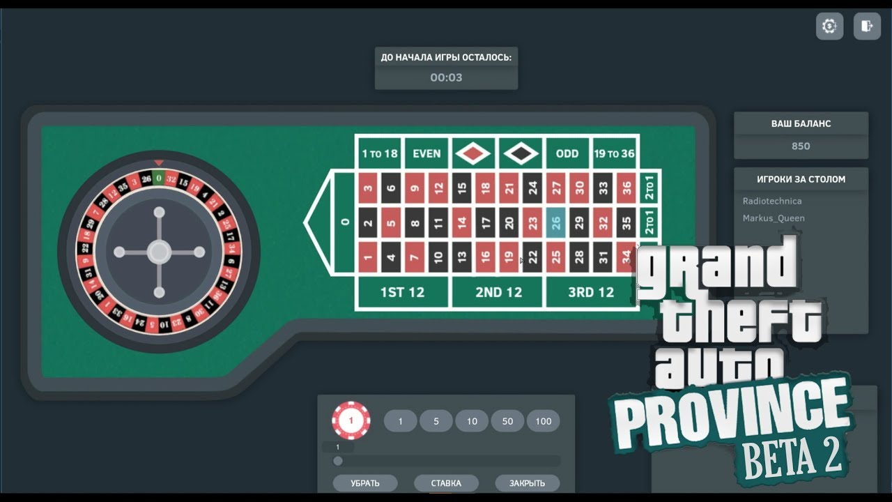 Скачать казино в мта игровые автоматы за регистрацию деньги