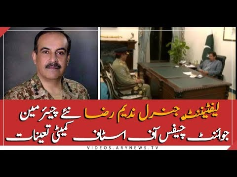 Lieutenant General Nadeem Raza Appointed As Chairman Joint Chiefs Of Staff Committee