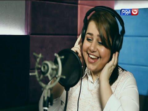 فيديو اغنية ماما سلمى زي النهار لكل امهات مصر | اغاني عيد الام 2016