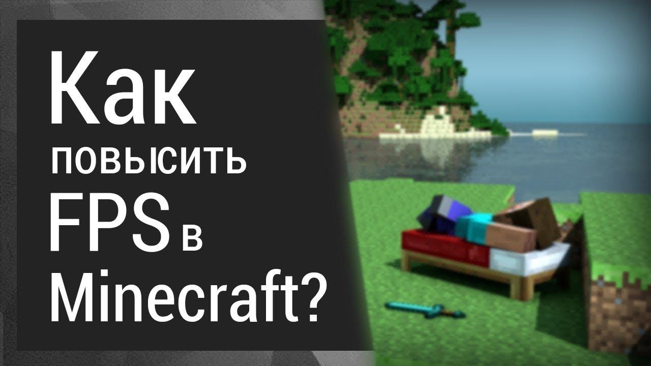 Скачать лаунчер для Майнкрафт 1.13/1.12.2/1.11.2 ...