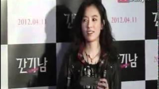 "[120403] Han Hyo Joo @VIP Premiere of ""Ganginam"""