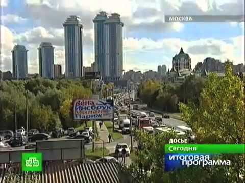 Смотреть НТВ - Не Юрьев день (отставка Лужкова) онлайн