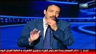 مقال اليوم .. سليمان جودة يكتب: دياب.. وجمال بدوى!  #نشرة_المصرى_اليوم