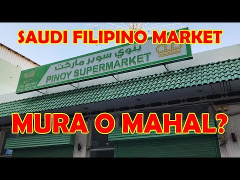 Pinoy supermarket sa Riyadh KSA | Part 1