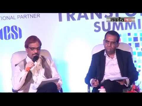 Digital Transformation - Dr Mukesh Arora, GM(CS & IT), Bharat Heavy Electricals Limited