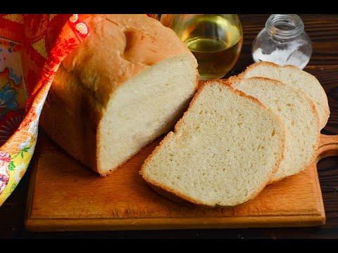 ХРУСТЯЩИЙ ХЛЕБ В ХЛЕБОПЕЧКЕ! Рецепт вкусного хлеба для хлебопечки. Bread.