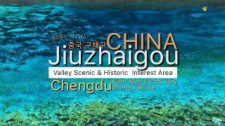 [BOB's Travel] CHINA Jiuzhaigo…