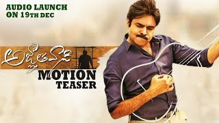Agnyaathavaasi Latest Motion Teaser | Audio Launch On 19th Dec | Pawan Kalyan | Fanmade