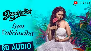 Jasmine | Lesa Valichudha 8D Audio Song | Tamil 8D Audio | Use Headphones