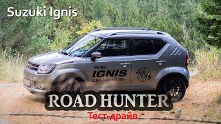 Suzuki Ignis - Най-многофункционалният градски автомобил | тест-драйв