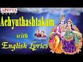 Achyutham Kesavam Rama Narayanam with English Lyrics - Popular Krishna Bhajans by Bombay Sisters