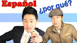 ¿ Por qué el español es difícil para los asiáticos ? | 5 razones
