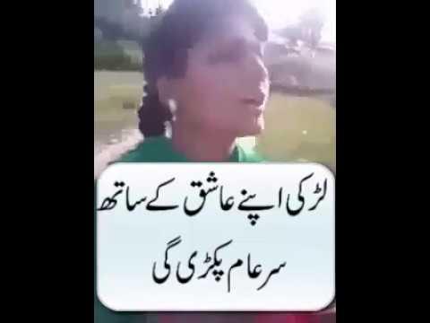 karachi dating