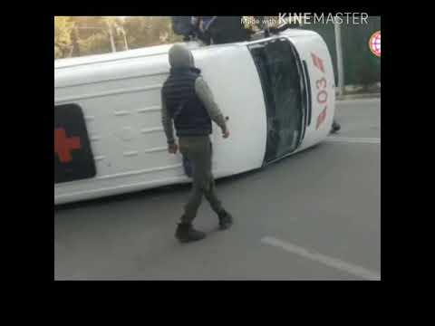 ,срочный авария в город Душанбе 1 декабря скорая помощь