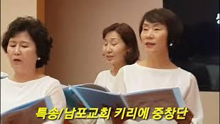 ●경찰병원교회 수요 위문 예배 / 경목실장 강태석 목사