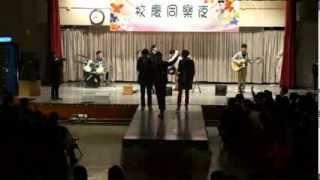 懷舊日表演環節 -- 遙遠的她  -- 6C黎瑋昇 容澤豐