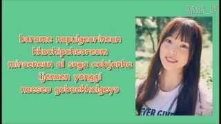Gambar cover G-Friend   Me Gustas Tu Lyric Video [colourcoded]