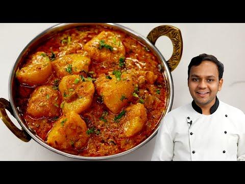 दही आलू करी बनाने का सीक्रेट तरीका - Dahi Wale Aloo Sabzi Recipe - CookingShooking