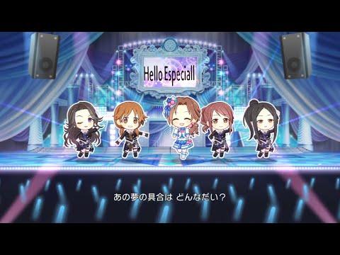 【デレステMV】Hello Especially(GAME ver.) [川島瑞樹2D]スキマスイッチカバー曲