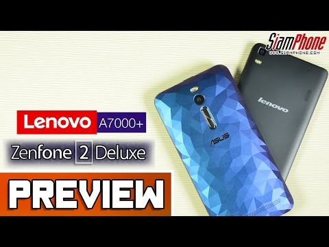 [Preview] : Asus Zenfone 2 Deluxe & Lenovo A7000 Plus  by SiamPhone