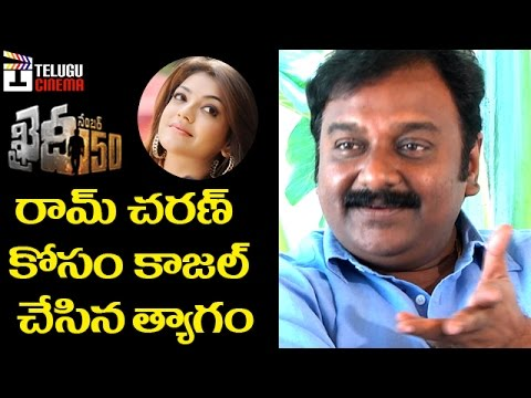 Thumbnail: VV Vinayak about Casting Kajal Aggarwal in Khaidi No 150 | VV Vinayak Exclusive Interview