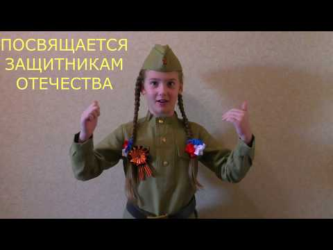 Стих к презентации патриотической книги ...Verse To The Presentation Of The Patriotic Book ...