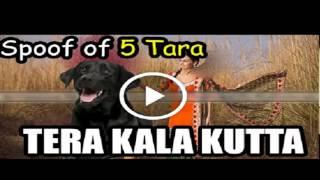 kala kutta 5 taara funny by happy manila latest punjabi song 2016