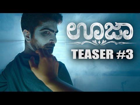 Ouija Kannada Movie || Teaser #3
