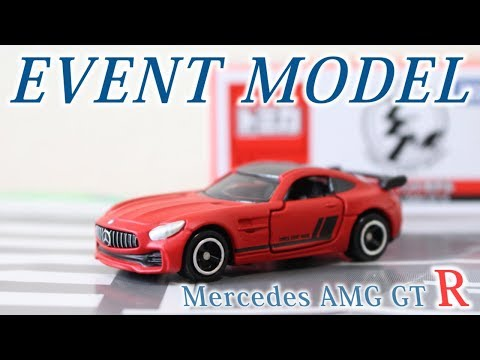 質感いいですねイベントモデルメルセデス AMG GT R #トミカ #TOMICA